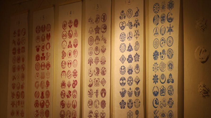 (開催終了)和紙と珊瑚と花個紋