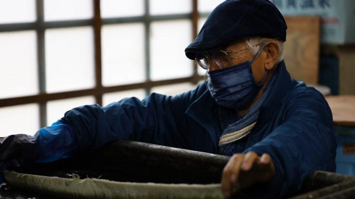 天然藍染体験 ふれ藍工房綿元 奈良大和郡山