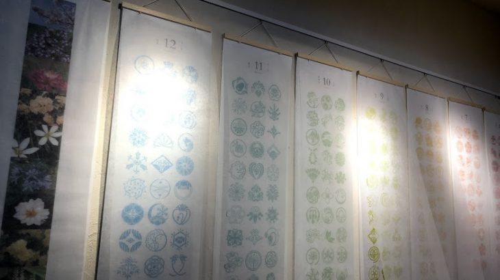 和紙と珊瑚と花個紋 -sakura- 無事終了
